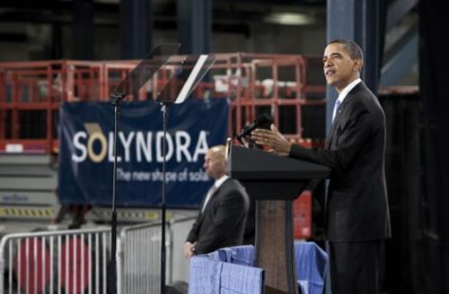 solyndra-obama[1].jpg